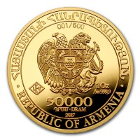 1 oz Armenien 2017
